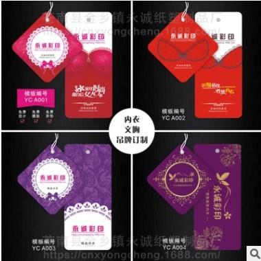 亚博体育app在线下载服装吊牌 中高档女装内衣文胸吊牌 PVC烫金 UV加厚异形吊牌