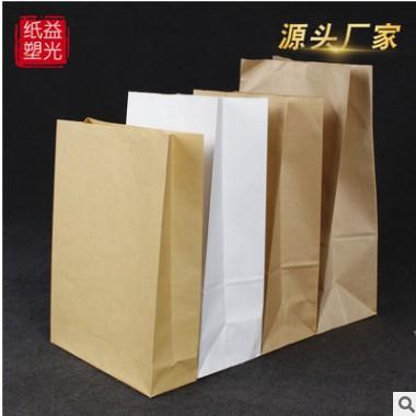 批发亚博体育app在线下载牛皮纸面包袋吐司袋方底食品袋烘焙西点袋防油打包纸袋
