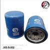 耐高压机油滤清器JXS-B-002