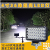12v超亮货车挖机大灯led灯24v挖掘机汽车灯倒车改装散光射灯强光