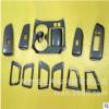 汽车内饰桃木贴 适用于15/18款丰田汉兰达桃木贴 碳纤内饰改装贴