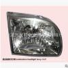 供应中兴威虎前大灯 ZX Auto Headlamp 4121020-2000 右RH