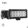 """06A双排反光杯20""""126W LED长条灯越野车货车卡车工程车改装工作灯"""