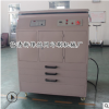 厂家热销山东新锋网版烘干箱晒版机一体机精密曝光平台