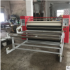 厂家供应热转移印花机高速转印机 纹身木纹转印机 热升华转印机