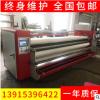 厂家供货YY-3200全自动高效热转印机 滚式油温热转印机定制