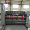 生产批发双色瓦楞开槽印刷机 水墨开槽印刷机 双色印刷开槽机
