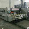 直销批发 纸箱加工设备 纸箱包装设备 三色高速印刷开槽模切机