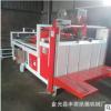 厂家直销纸箱专用粘箱机 半自动压合式粘箱机 半自动粘箱机