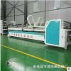 厂家直销粘箱机全自动粘箱机 淘宝型粘箱机 高速全自动糊箱机