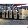 高速水墨印刷机 纸箱印刷机