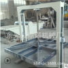电动纸板压平机 压平机 专业生产压平机