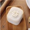 马来西亚谷城饼栈猫山王榴莲冰皮月饼中秋月饼礼盒6粒顺丰包邮