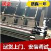 高台半自动裱纸机厂家供应 半自动裱纸机包装机械纸箱机械