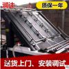 半自动升降裱纸机厂家供应 前轨全自动裱纸机 可定制