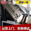 裱纸机贴面机厂家 全自动贴面裱胶机彩纸贴面机械 可定制