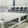 供应轮转开槽机三用机 瓦楞纸板分纸滚线切角开槽机每小时7200张