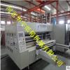 双色开槽机 高速印刷机 纸箱设备 包装机械 开槽模切 中速印刷机