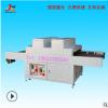 直销uv紫外线照射机uv油墨光固化机双灯600mm宽传送式uv干燥机