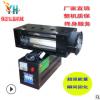 厂家直销手提UV光油烘干固化机固化烤灯大灯翻新设备UV光谱仪优质