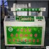 小型油膜污水处理设备油性漆喷漆废水处理设备纸箱厂污水处理专用