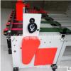 厂家供应优质2600型自动送纸机 吸附式纸板自动送纸设备