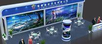 2019第三届广州国际物业管理产业博览会