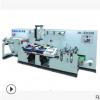 JH-330M 双色双工位机组式精密全自动柔性版印刷机