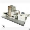 JH-680 层叠花瓣式柔性版印刷机