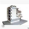 科能印刷精密高速柔版机