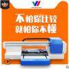 有为6040光油圆柱曲面个性定制礼品档案包装盒手机壳UV平板打印机