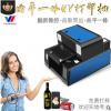 小型A3万能平板曲面d浮雕手机壳打印机 圆柱保温水杯酒瓶UV打印机