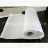热升华转印纸100g 0.61*100m印花热转印专用纸 打印机耗材