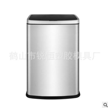 智能感应垃圾桶30L40L大容量感应垃圾桶不锈钢垃圾桶批发零售