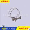 厂家直销 不锈钢双钢丝箍 304不锈钢抱箍 双钢丝管箍