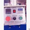 厂家直销高质量气动烫钻烫画机,烫无缝拉链气动烫画机