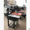 直销上滑式液压双工位烫画机 烫钻机压钻机烫画机生产厂