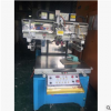 低价促销 二手港艺6080丝印机 全电动精密二手垂直升降丝印机