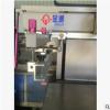 供应全通二手丝印机 7090九成新电机精密丝印机 2013年