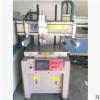转让二手丝印机 全通5070电动垂直 4060伺服丝印机 新年优惠