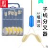 硅胶子线分叉器分钩器双钩太空豆式防缠豆调位分离器小配件