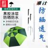 顺仕钓鱼伞 2.4\2.2米双层加固防晒防雨垂钓伞 太阳伞 渔具用品