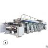 低价供应塑料包装薄膜彩印自动印刷机 包装标签打印机 加工定制