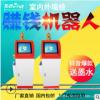 深圳墙体彩绘机厂家墙壁 3D户内外UV墙面喷绘机 浮雕打印印刷机