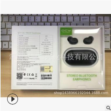 QCY T2S 无线充电版本真无线5.0蓝牙耳机适用于苹果价格私聊 优势
