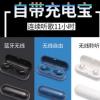 SM-R150双耳无线蓝牙耳机运动超小隐形迷你耳塞式bluetooth