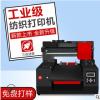 小型万能uv面料纺织衣服印花机数码直喷t恤图案亚博体育app在线下载鞋子打印机器