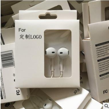适用于小/米手机入耳耳塞式国产品牌通用手机耳机线控耳机安卓