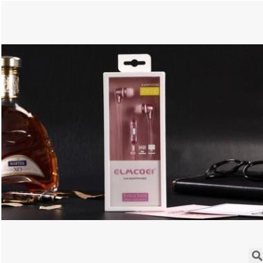 高档盒装 品牌 EV121盒装耳机适用苹果线控耳机 通用手机耳机批发