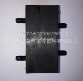 久鼎汽配厂家直销供应电机悬置橡胶垫